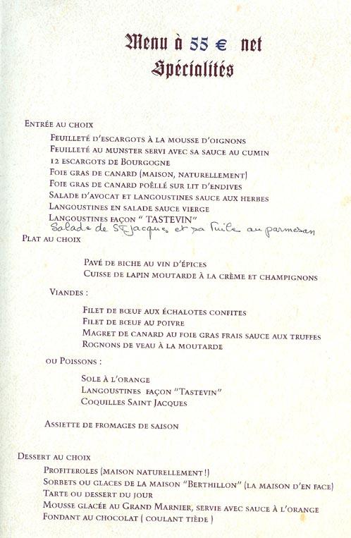 January Scholars In France