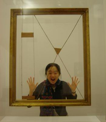 Lisa at Centre Pompidou
