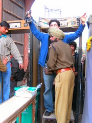 Agra027_TajMahal_Entrance