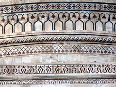 Agra218_TajMahal_Closeups