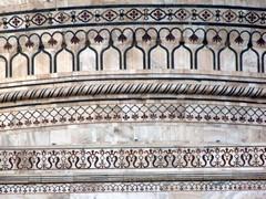 Agra218_TajMahal_Closeups