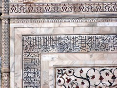 Agra222_TajMahal_Closeups