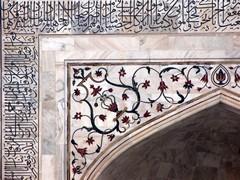 Agra223_TajMahal_Closeups