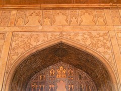 Agra673_AgraFort_Closeups
