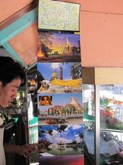 Ayutthaya266_Town