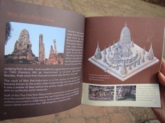 Ayutthaya489_WatRatchaburana