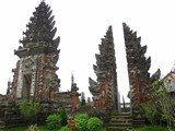 Bali418_PuraUlunDanuBatur