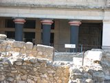 Crete0550_Knossos_Bottom