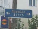 Crete1162_Palaiochora_Beach