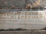 Delphi501_Treasures