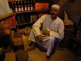 Dubai125_Museum