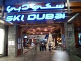 Dubai385_Ski