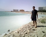 DeadSea033_FirstGlimpse