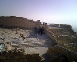 Masada128_Forts