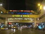 TelAviv072_Evening