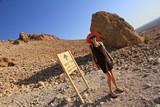 Israel0540_Masada_Ascent
