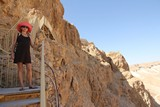 Israel0762_Masada_MountainRidge
