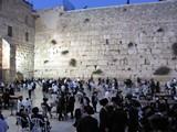 Jerusalem122_WailingWall