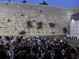 Jerusalem124_WailingWall
