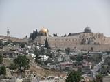 Jerusalem396_ToDungGate