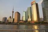 Shanghai713_BundFerry