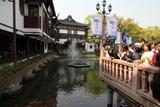 Shanghai884_FishPond