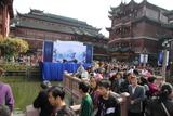 Shanghai890_FishPond