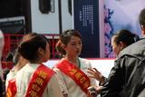 Shanghai988_TeaShowPlaza