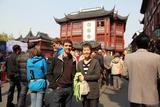 Shanghai993_TeaShowPlaza