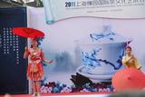 Shanghai995_TeaShowPlaza