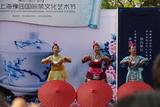 Shanghai999_TeaShowPlaza