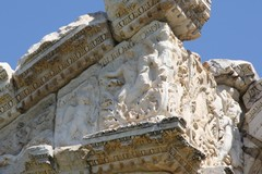 Turkey3610_Aphrodisias_Tetrapylon