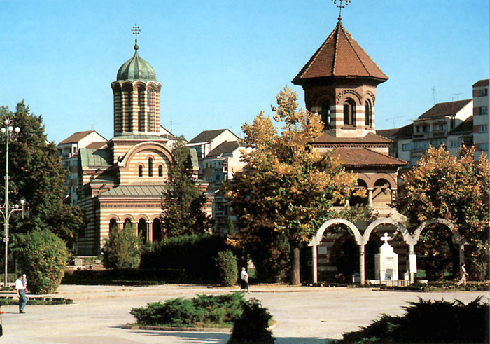 Targoviste - The Cathedral