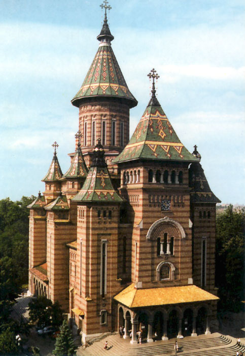 Timisoara - The Orthodox Cathedral